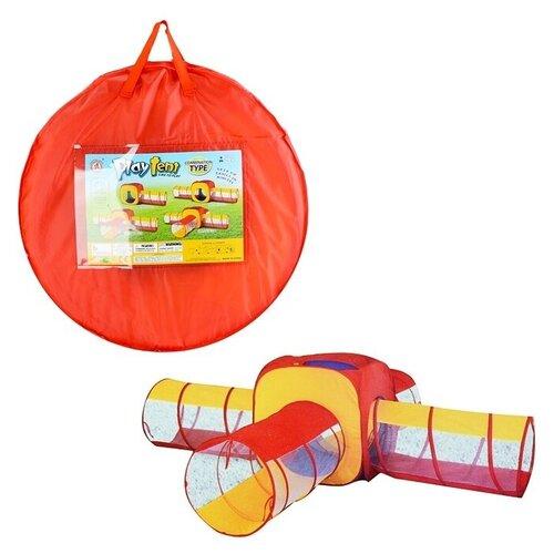 Игровая палатка Oubaoloon 4 тоннеля, в пакете (JY1712-4)
