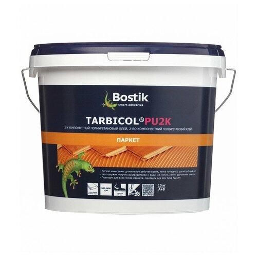 Клей Bostik Tarbicol PU 2K (Бостик Тарбикол ПУ 2К) 10 кг