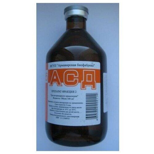 АСД 2 фракция 100мл (Армавир)