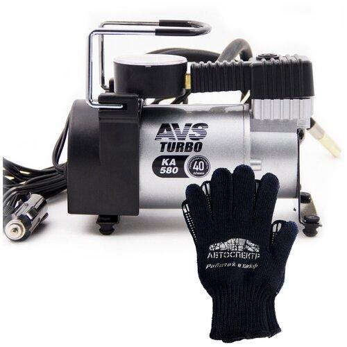 Компрессор автомобильный AVS KA580 40 л/мин, 10 Атм 12V, Компрессор для автомобильных шин + Перчатки хозяйственные хлопчатобумажные, текстильные универсальные х/б (1 пара) автоспектр Комплект 43001/3355
