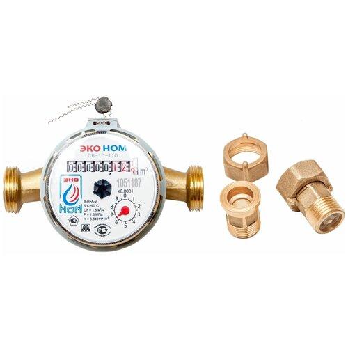 Счетчик воды универсальный ЭКО НОМ-15-110 с комплектом монтажных частей и обратным клапаном