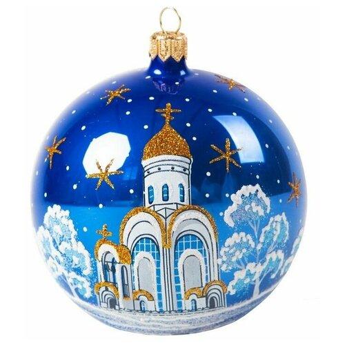 Елочный шар храм синий, 95 мм, Елочка
