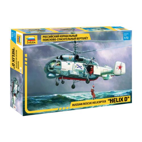 Купить Сборная модель Звезда Российский корабельный поисково-спасательный вертолет Ка-27ПС, 1/72 7247, ZVEZDA, Сборные модели