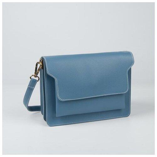 Сумка жен Аля, 21*7*16, отд на клапане, н/карман, длин ремень, голубой 5306030