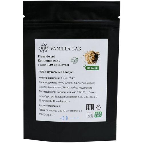 Соль копченая с дымным ароматом (Флер де сель) 50г
