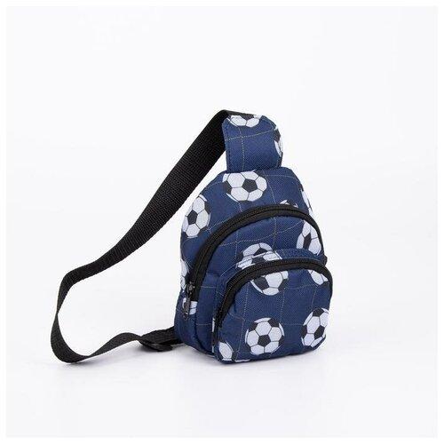 4977 Сумка-рюкзак, 14*7*18, отд на молнии, н/карман, дыш спинка, мячи на синем 6245229