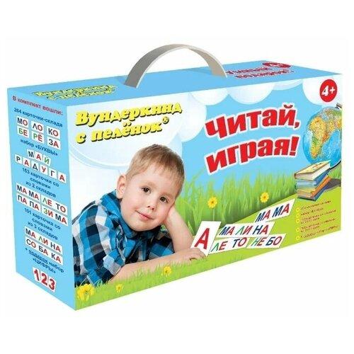 Читай, играя, Вундеркинд с пеленок (карточки Домана, обучающая игра)