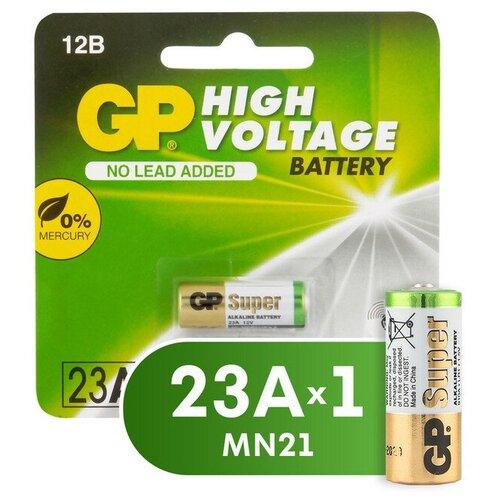 Батарейки GP 23AF 12V алкалин, д/автосигнализаций бл/1шт 4 шт.