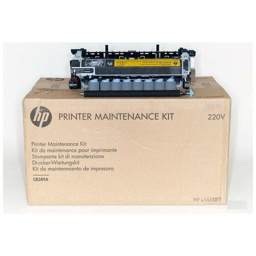 Фото - Комплект сервисного обслуживания Hewlett Packard CB389A сервисный комплект hewlett packard c8058a для hp laser jet 4100 series