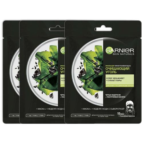 Фото - Garnier Skin Naturals Маска для лица тканевая очищающий уголь и черные водоросли 3 шт. тканевая маска для лица очищающий уголь skin naturals 28г водоросли