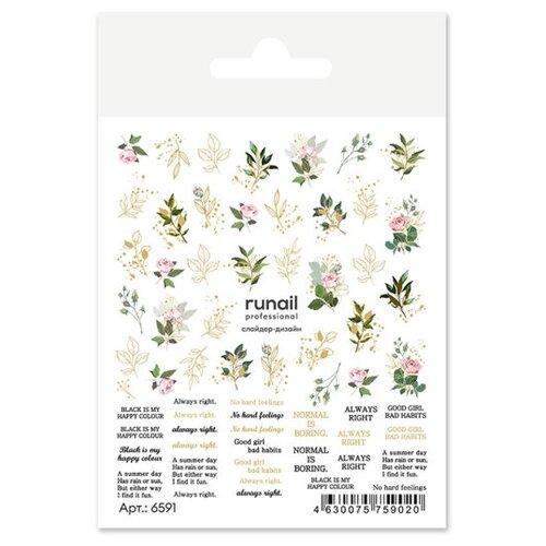Купить RUNAIL Runail, слайдер-дизайн (№6591), Runail Professional