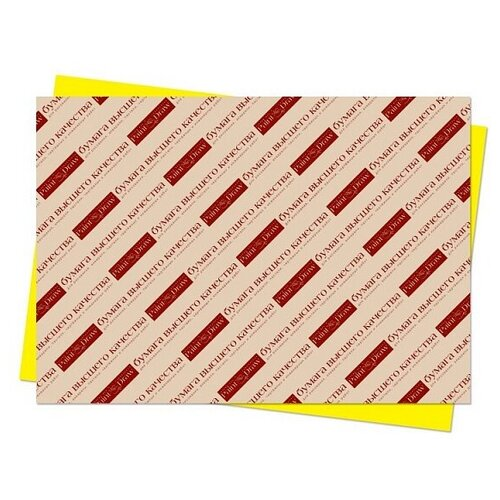 Цветной картон А3 в листах (желтый), 25 листов