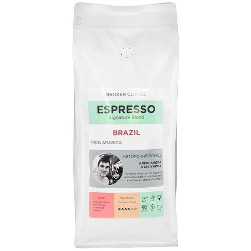 coffee 1889 premium blend 1 kg Кофе в зернах Broker Coffee Espresso Signature Blend Brazil, 1 кг