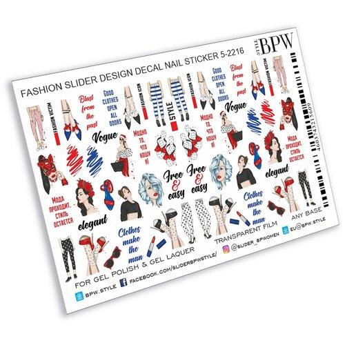 Купить BPW.Style, слайдер-дизайн (Мода и стиль, sd5-2216), BPW style