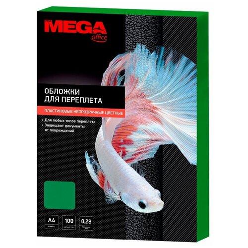 Обложки для переплета пластиковые Promega office A4 280 мкм зеленые глянцевые (100 штук в упаковке)
