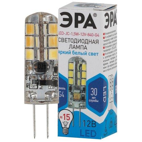 LED JC-1,5W-12V-840-G4 ЭРА (диод, капсула, 1,5Вт, нейтр, G4) (100/1000/36000) Б0033190 (упаковка 10 шт)