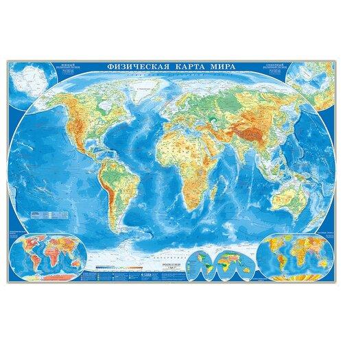 Фото - Карта настенная Мир Физический, 1:21,5млн., 107*157см Геодом карта настенная россия физическая 1 5 2млн 107 157см геодом