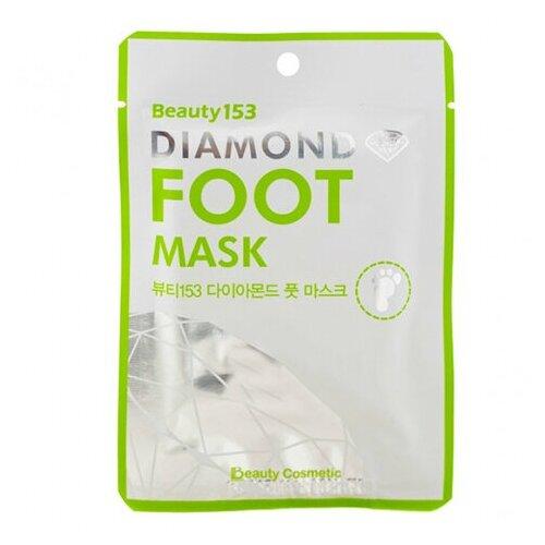 BeauuGreen/Питательная маска - носочки для ухода за кожей ног с коллагеном 1 пара Foot Pack