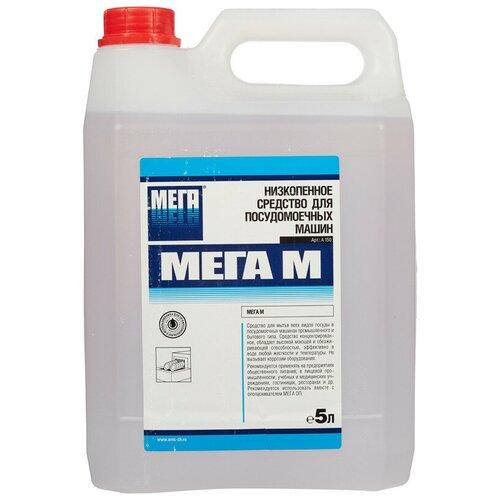 мега Профхим д/ПММ конц. д/мытья посуды мега/мега М,5л