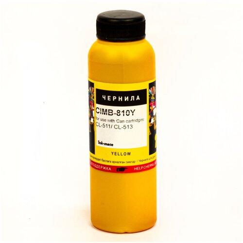 Фото - Чернила InkTec CIM-810Y желтые водорастворимые для картриджей Canon PIXMA: CL-511, CL-513, CL-441, CL-446 и XL 100мл картридж canon cl 446 8285b001