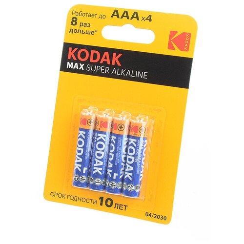 Kodak Батарейка Kodak Max LR03 BL4, 4шт