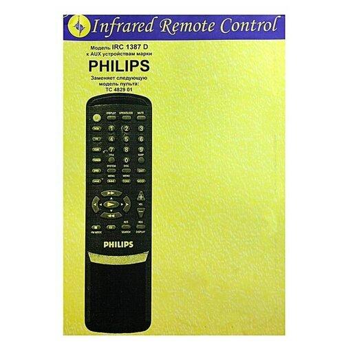 Фото - Пульт к IRC1387D PHILIPS TV/CD/DVD рок волна 1 cd dvd