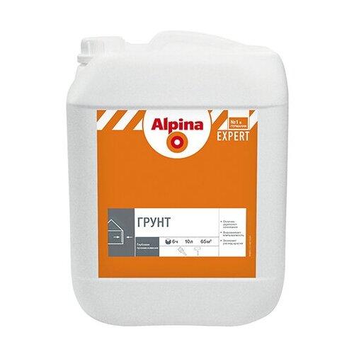 ALPINA EXPERT Einlassgrund водно дисперсионная грунтовка для внутренних работ (10л)* alpina грунтовка по дереву лессирующий антисептик 10л