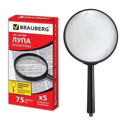 Фото - Лупа просмотровая BRAUBERG, диаметр 75 мм, увеличение 5, 451800 лупа stayer standard 40523 75 черный