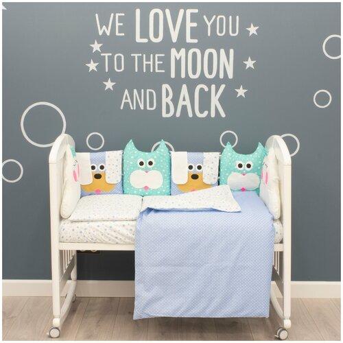 бортики в кроватку снолики совята Бортики в кроватку Снолики, Пес и Кот, голубые