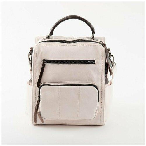 Сумка-рюкзак Avsen 17015-0313-2 крем