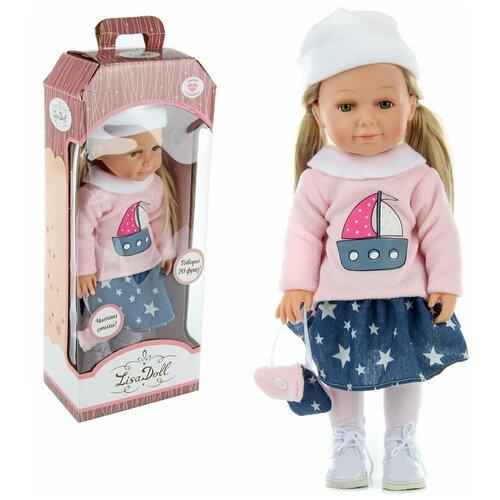Кукла Lisa Doll 97049
