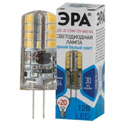 Лампа светодиодная LED-JC-2.5W-12V-840-G4 200лм ЭРА Б0033192 (упаковка 10 шт)