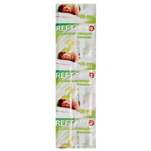 Средство защиты от комаров Рефтамид Пластины без запаха 10шт 6846952