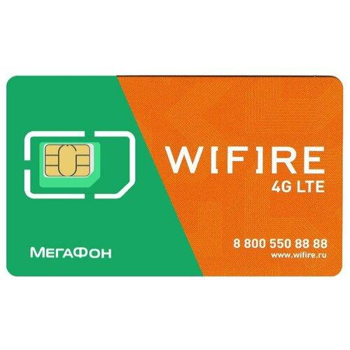 Сим-карта с безлимитным интернет-тарифом Мегафон (WiFire) за 550 руб/мес