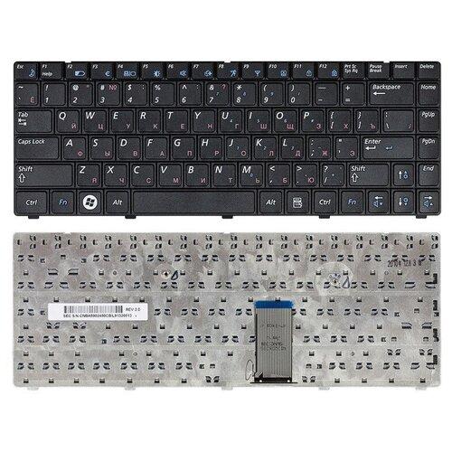 Клавиатура для ноутбука Samsumg NP-R420-JA01RU черная