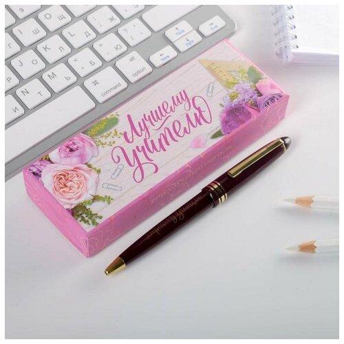 Ручка в подарочной коробке Лучшему учителю именной кофе лучшему в мире учителю