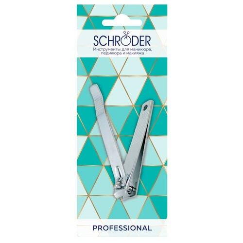 Клиппер Schroder Большой Серебро Прямой 1 шт.