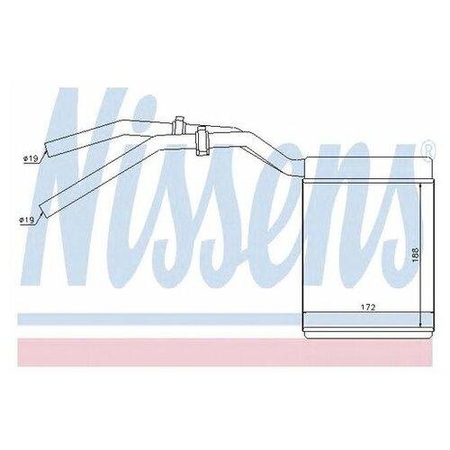Радиатор печки Nissens 71770