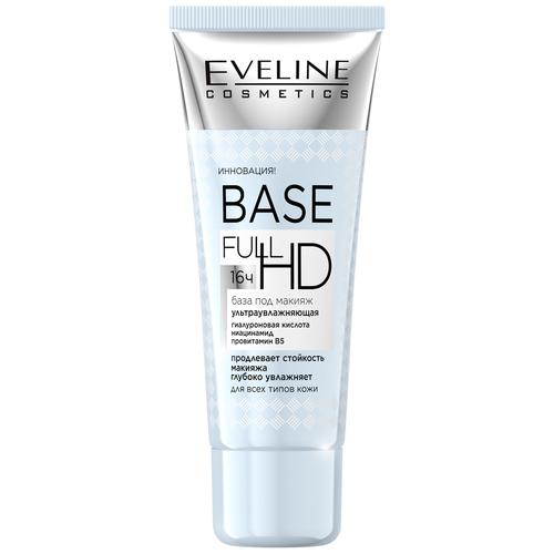 Купить Eveline Cosmetics База под макияж ультраувлажняющая Base Full HD 30 мл прозрачный