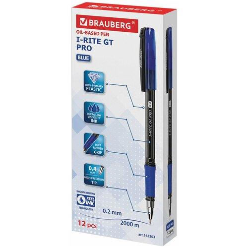 Ручка шариковая масляная с грипом BRAUBERG i-Rite GT PRO, комплект 12 штук, 880176