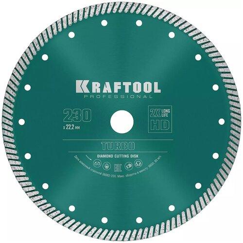 TURBO 230 мм, диск алмазный отрезной сегментированный по армированному бетону, кирпичу, KRAFTOOL