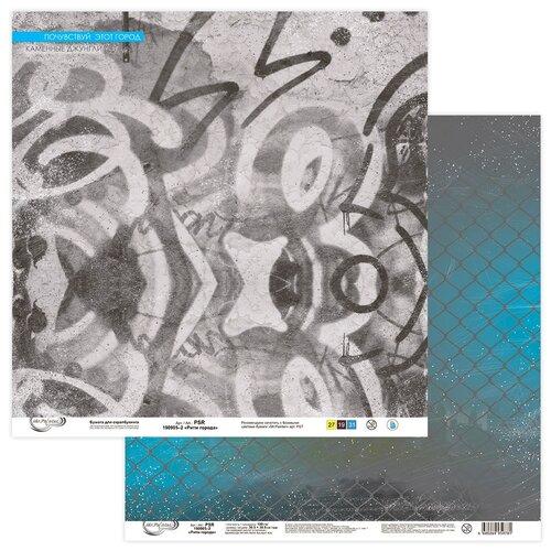Купить Бумага для скрапбукинга PSR 190905 Ритм города 190 г/кв.м 30.5 x 30.5 см 10 шт. №2, Mr. Painter, Бумага и наборы