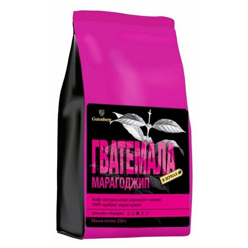 Фото - Кофе в зернах Gutenberg Гватемала Марагоджип, 250 г кофе в зернах illy гватемала 250 г