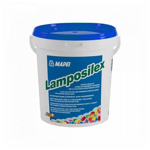 Гидропломба Lamposilex MAPEI Лампосилекс мапеи , 5 кг