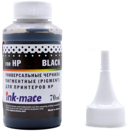 Чернила универсальные для HP / чернила для HP пигментные Black (черные) с воронкой 70 мл HIMB-UA