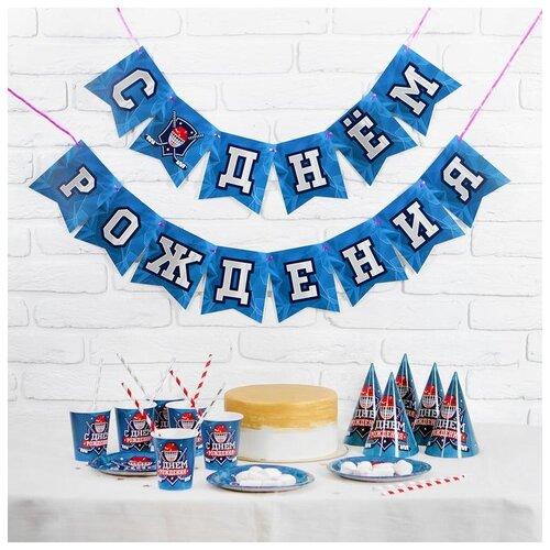 Набор бумажной посуды Страна Карнавалия С днем рождения! Хоккей (3877352) страна карнавалия набор бумажной посуды с днем рождения маленький джентельмен 3877347 19 шт голубой
