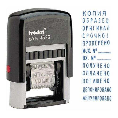 Фото - Штамп стандартный 12 бухгалтерских терминов, корпус черный, оттиск 25х4 мм, синий, TRODAT 4822, 1 шт. штамп получено оттиск 38 14мм синий trodat ideal 4911 db 1 1 ш к 14863 161486 1 шт