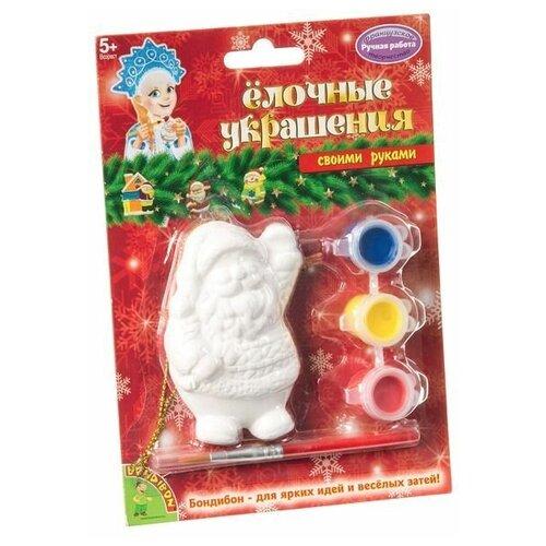 Купить Набор для творчества Bondibon Ёлочные украшения Дед Мороз, Роспись предметов
