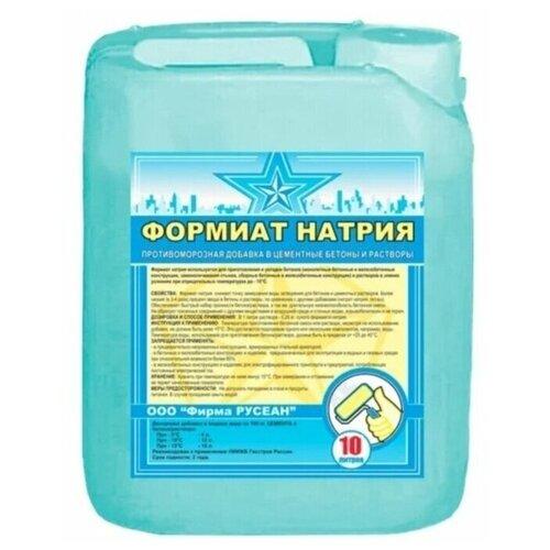 Противоморозная добавка (Формиат натрия) Русеан 10л