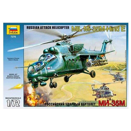 Сборная модель ZVEZDA Российский ударный вертолет Ми-35М (7276) 1:72 сборная модель zvezda российский десантно штурмовой вертолет ми 8мт 7253pn 1 72